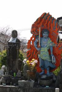 第二番札所 華香山 松月庵 般若院 地蔵菩薩 不動明王