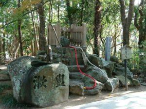 鶺鴒石 おのころ島神社 縁結び