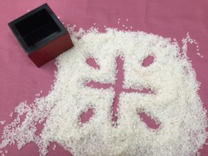 トーカチ 米寿